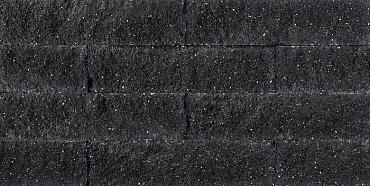 Splitrock 32x13x11 cm antraciet