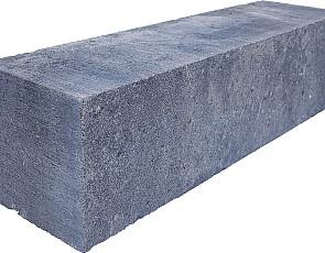 Linea 12,5x12,5x45 cm grijs/zwart